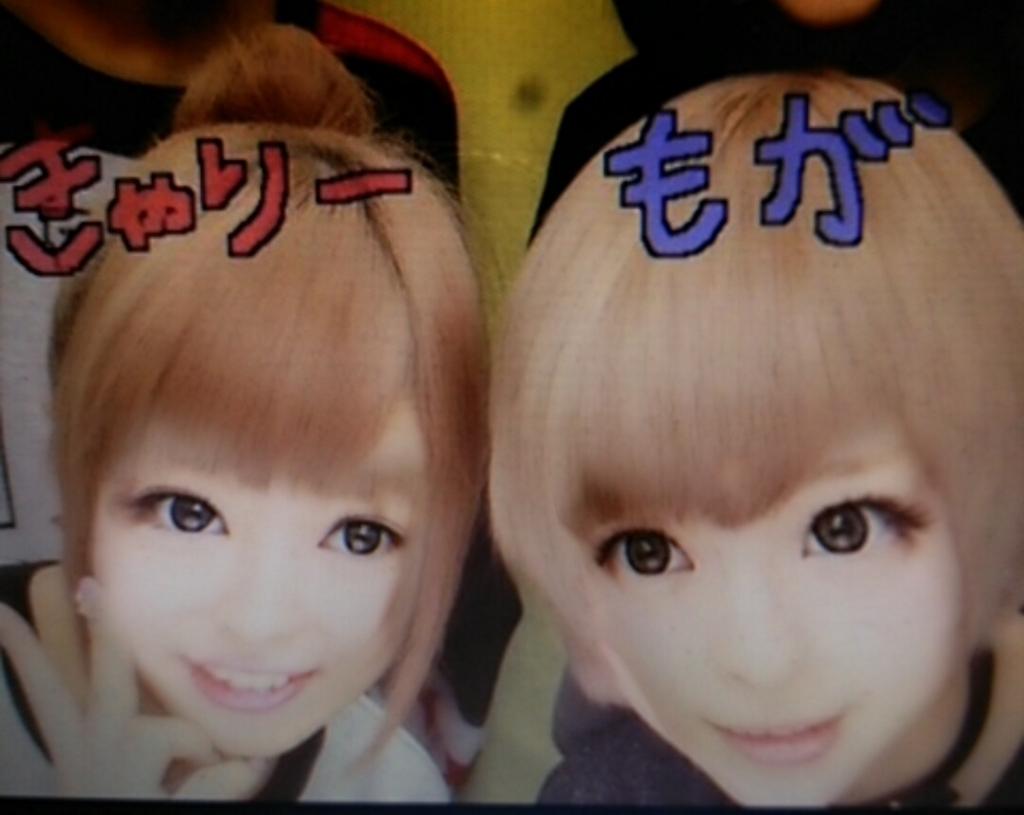 f:id:taikutsu8823:20160516205939j:plain