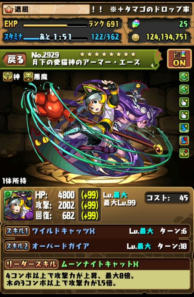 f:id:taikutsu8823:20160614214305j:plain