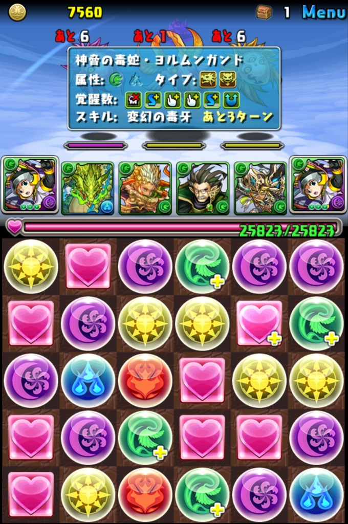 f:id:taikutsu8823:20160614222230j:plain