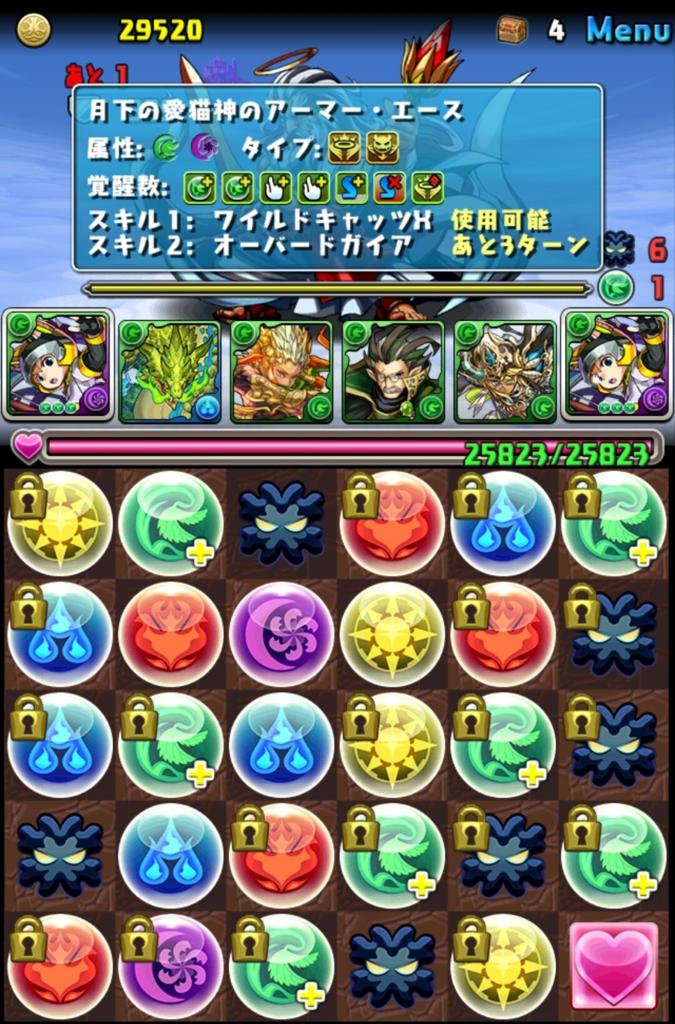 f:id:taikutsu8823:20160614223823j:plain