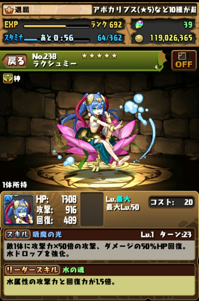 f:id:taikutsu8823:20160619102326j:plain