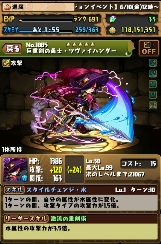 f:id:taikutsu8823:20160619102931j:plain