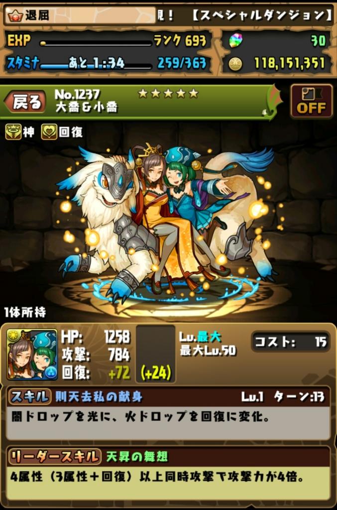 f:id:taikutsu8823:20160619103347j:plain