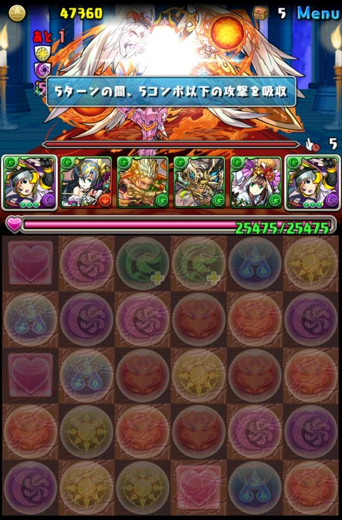 f:id:taikutsu8823:20160625132204j:plain