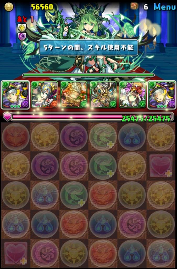 f:id:taikutsu8823:20160625132451j:plain