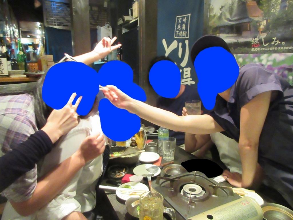 f:id:taikutsu8823:20160702201311j:plain