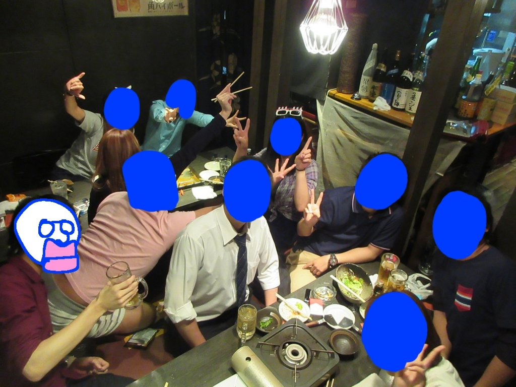 f:id:taikutsu8823:20160702202347j:plain