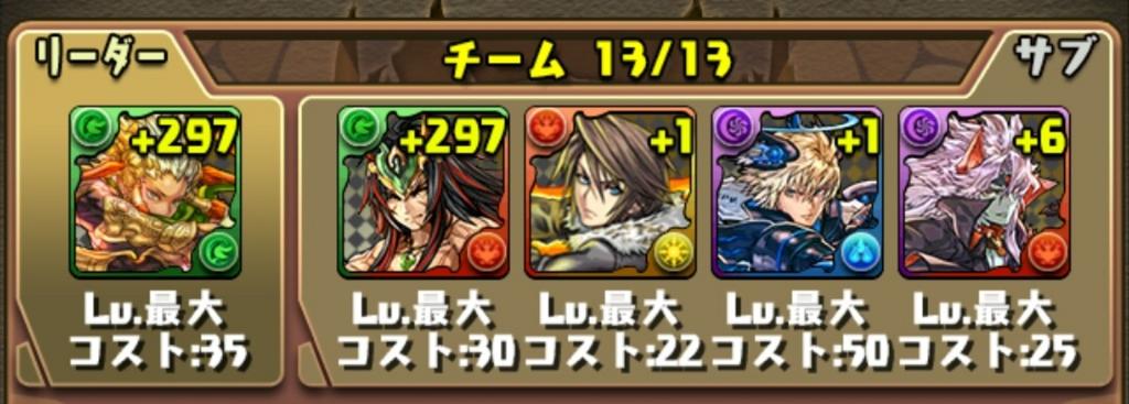 f:id:taikutsu8823:20160707214801j:plain