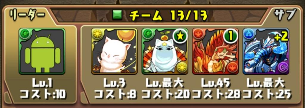 f:id:taikutsu8823:20160707215844j:plain