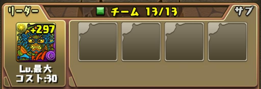 f:id:taikutsu8823:20160707220137j:plain