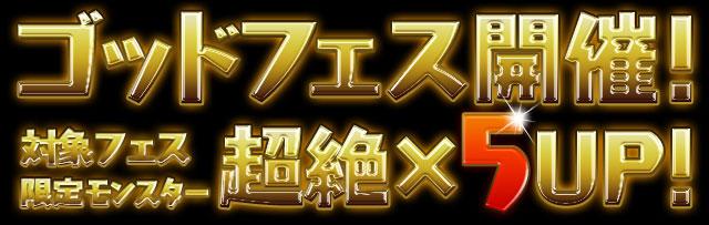 f:id:taikutsu8823:20160716213307p:plain