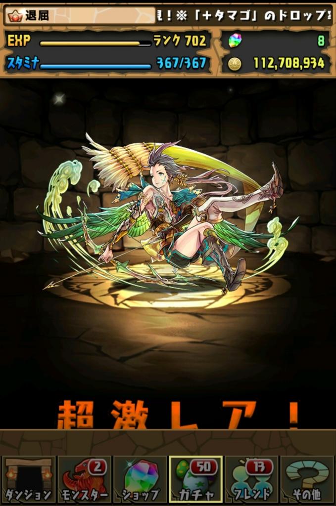 f:id:taikutsu8823:20160716222254j:plain