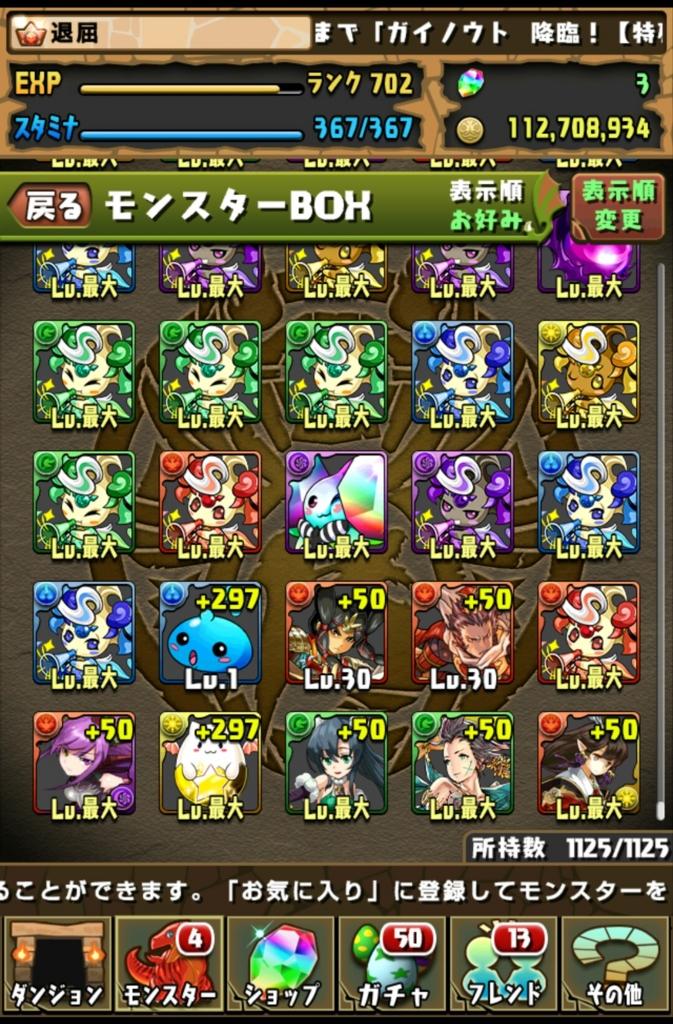 f:id:taikutsu8823:20160716223619j:plain