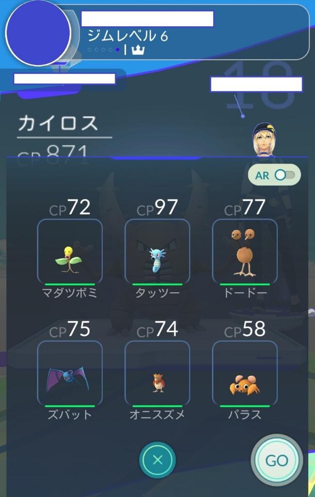f:id:taikutsu8823:20160730215951j:plain