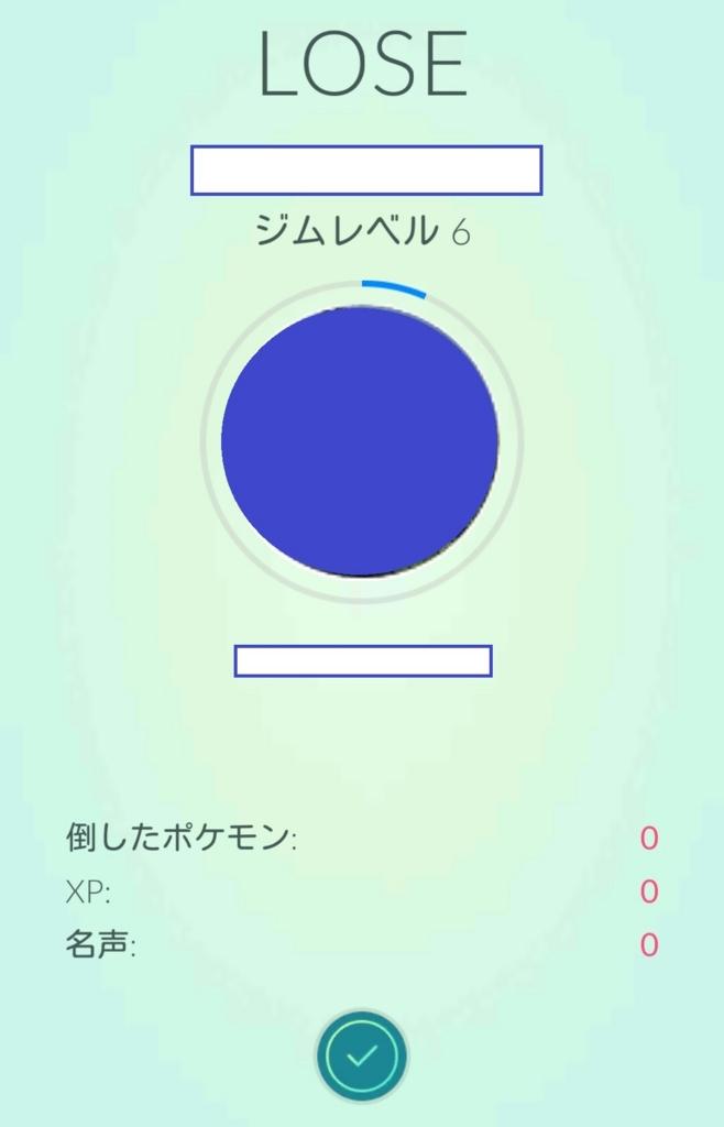 f:id:taikutsu8823:20160730220136j:plain