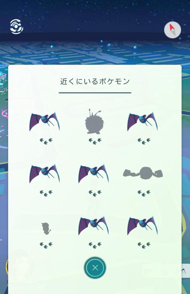 f:id:taikutsu8823:20160730220501j:plain