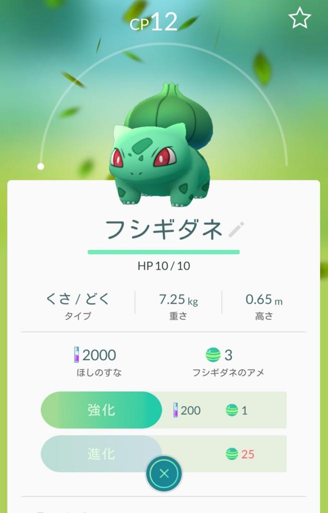 f:id:taikutsu8823:20160730221454j:plain