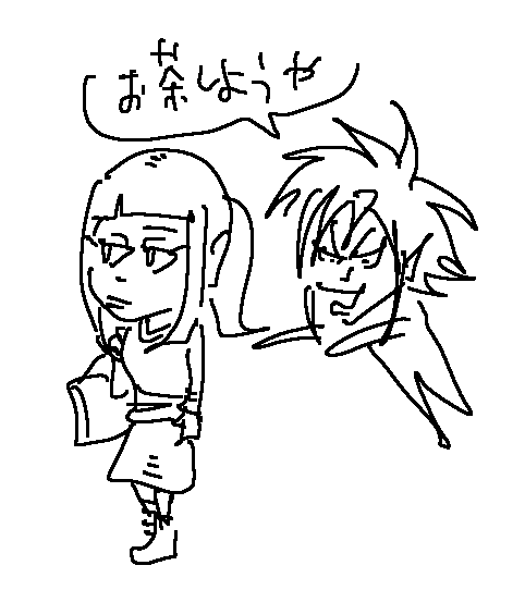 f:id:taikutsu8823:20160813223323p:plain