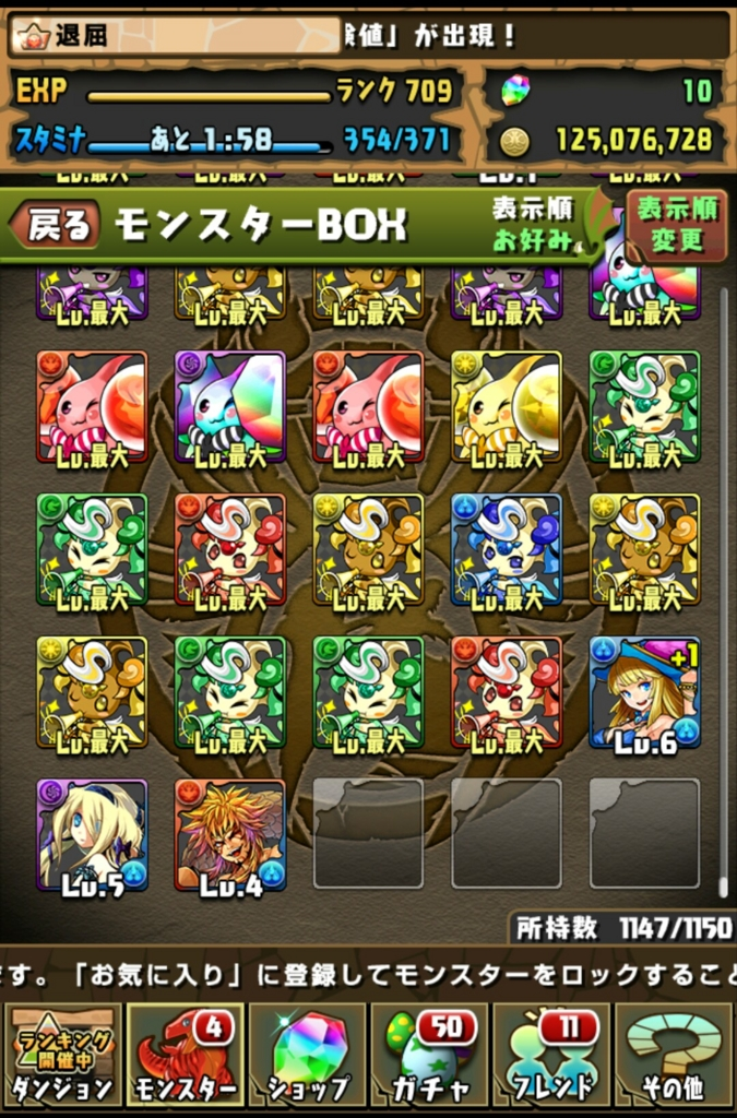 f:id:taikutsu8823:20160815230845j:plain