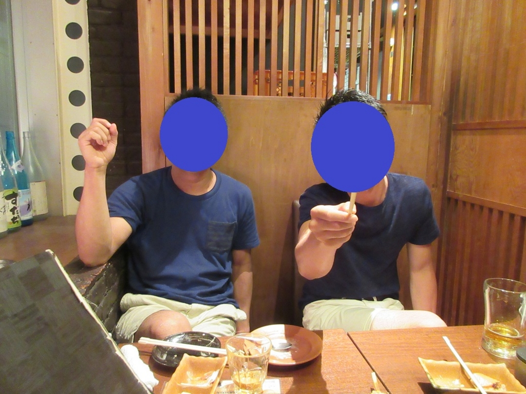 f:id:taikutsu8823:20160820223855j:plain