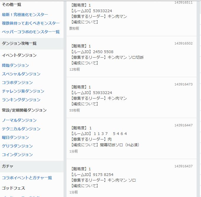 f:id:taikutsu8823:20160905215127p:plain
