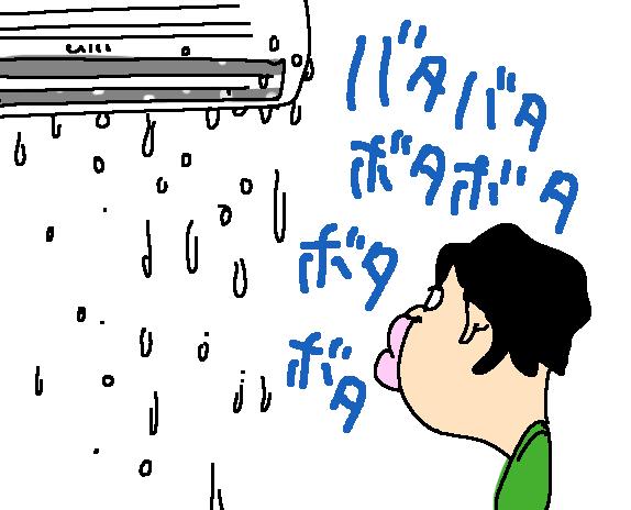 f:id:taikutsu8823:20160908225720p:plain