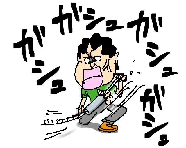 f:id:taikutsu8823:20160908225821p:plain