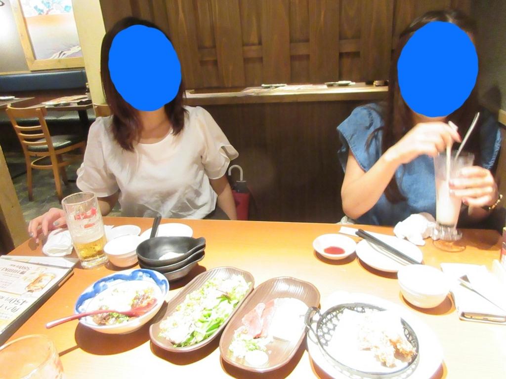 f:id:taikutsu8823:20160915214715j:plain