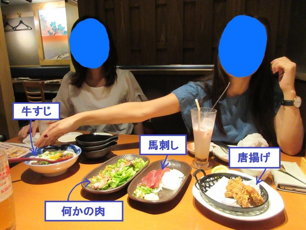 f:id:taikutsu8823:20160915231522j:plain