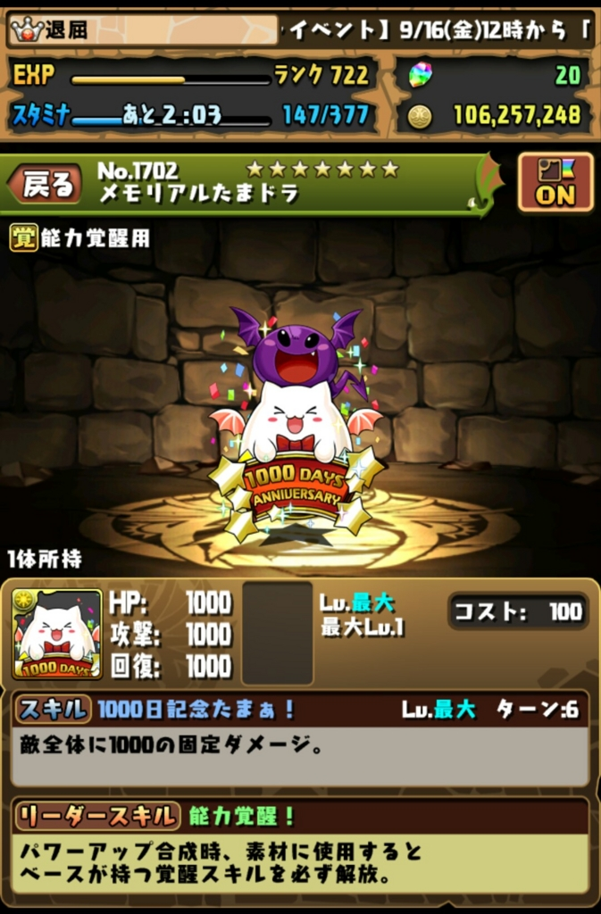 f:id:taikutsu8823:20160916220143j:plain