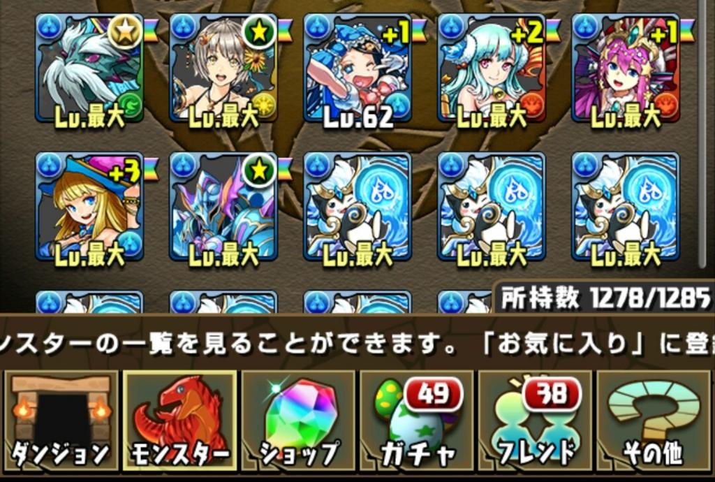 f:id:taikutsu8823:20160916222456j:plain