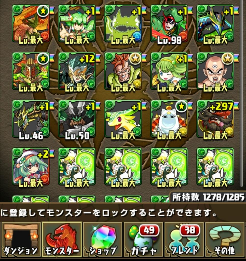 f:id:taikutsu8823:20160916223354j:plain