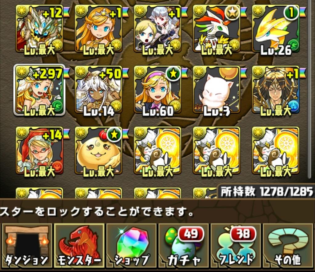 f:id:taikutsu8823:20160916224824j:plain