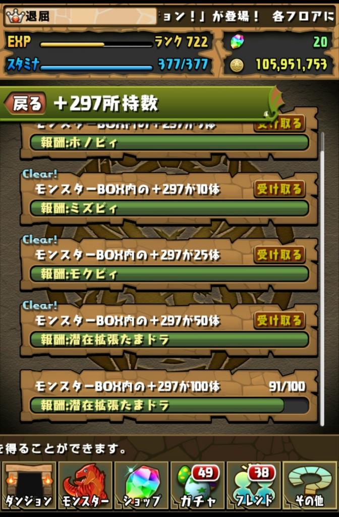 f:id:taikutsu8823:20160916232541j:plain
