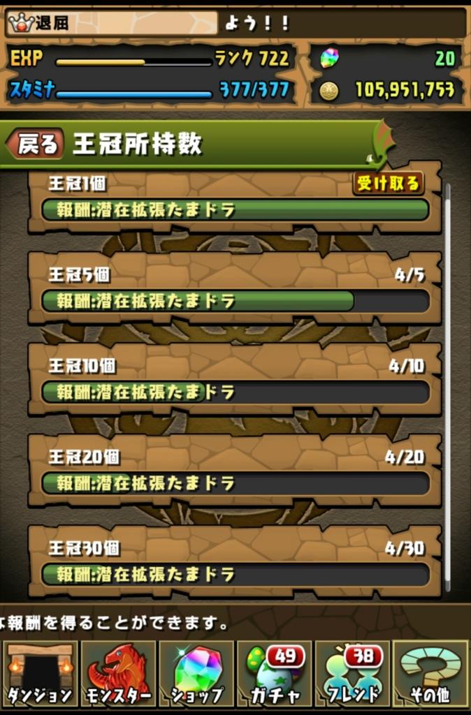 f:id:taikutsu8823:20160916233218j:plain