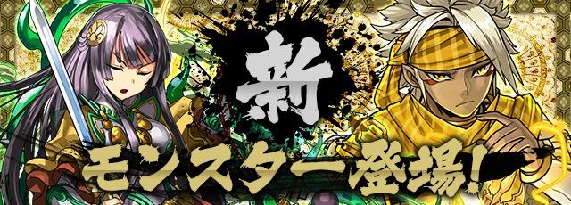 f:id:taikutsu8823:20160921030158p:plain