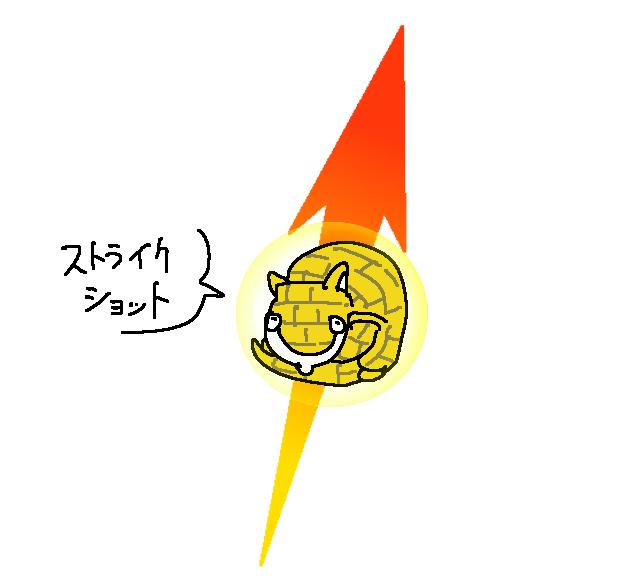 f:id:taikutsu8823:20160924220531p:plain