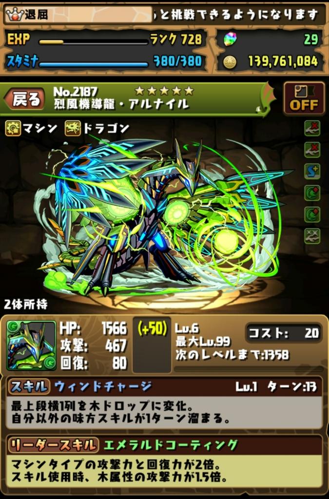 f:id:taikutsu8823:20160930223226j:plain