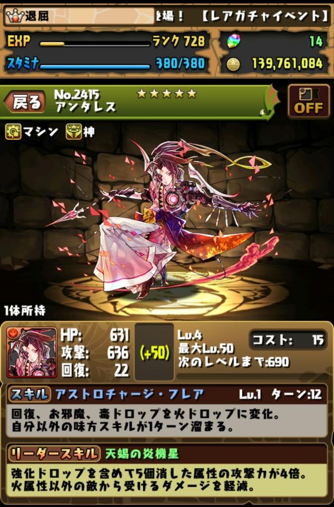 f:id:taikutsu8823:20160930225954j:plain