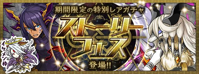 f:id:taikutsu8823:20161009222502p:plain