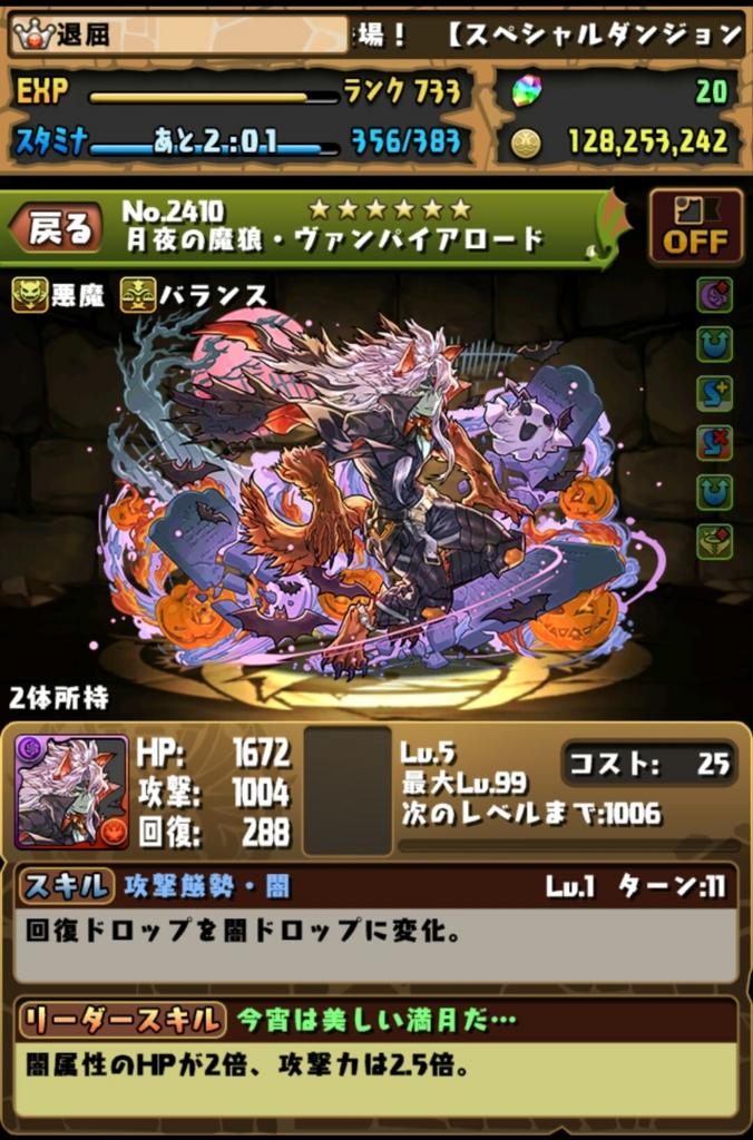 f:id:taikutsu8823:20161017221110j:plain