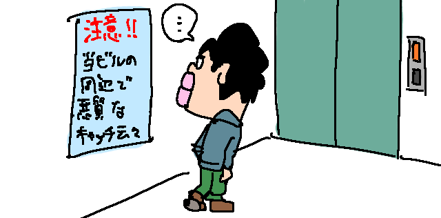 f:id:taikutsu8823:20161027231151p:plain