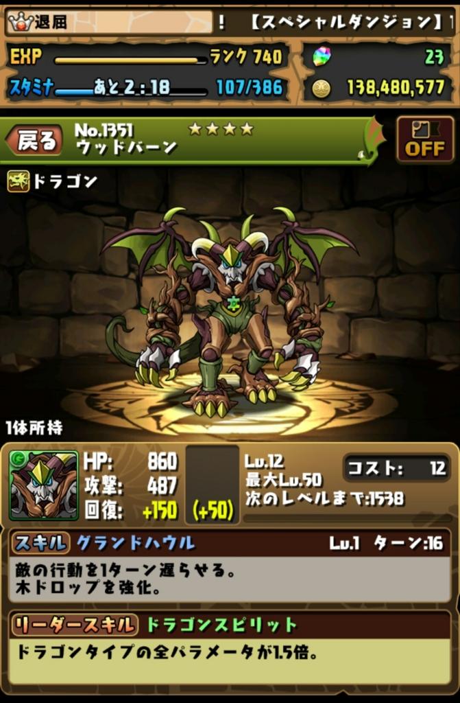 f:id:taikutsu8823:20161029193505j:plain