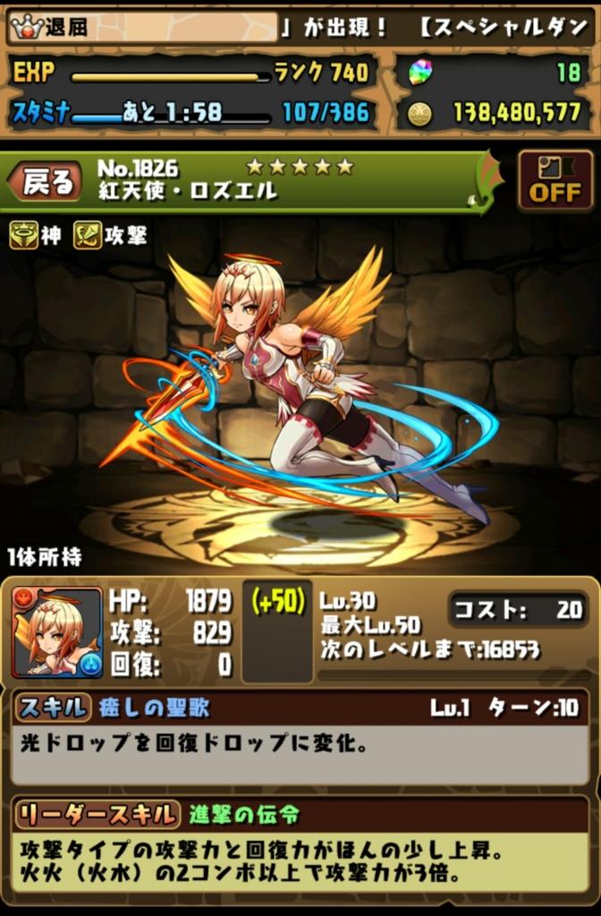 f:id:taikutsu8823:20161029202217j:plain