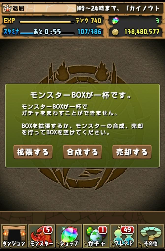 f:id:taikutsu8823:20161029210002j:plain