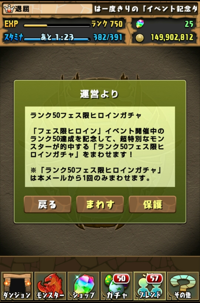 f:id:taikutsu8823:20161107232645j:plain