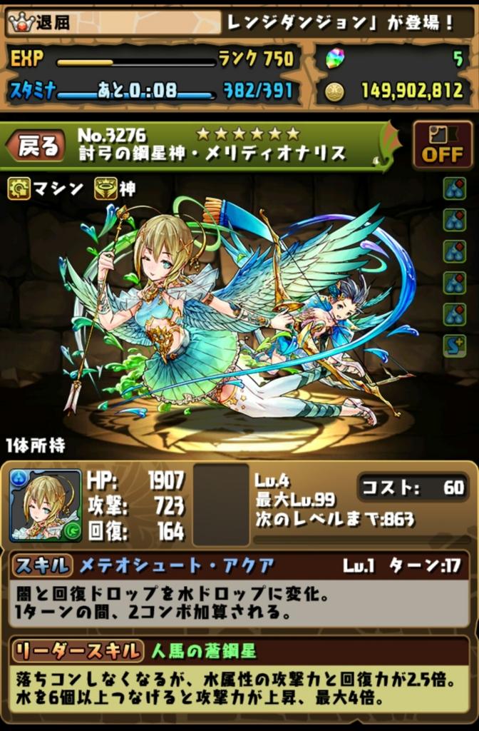 f:id:taikutsu8823:20161107235744j:plain