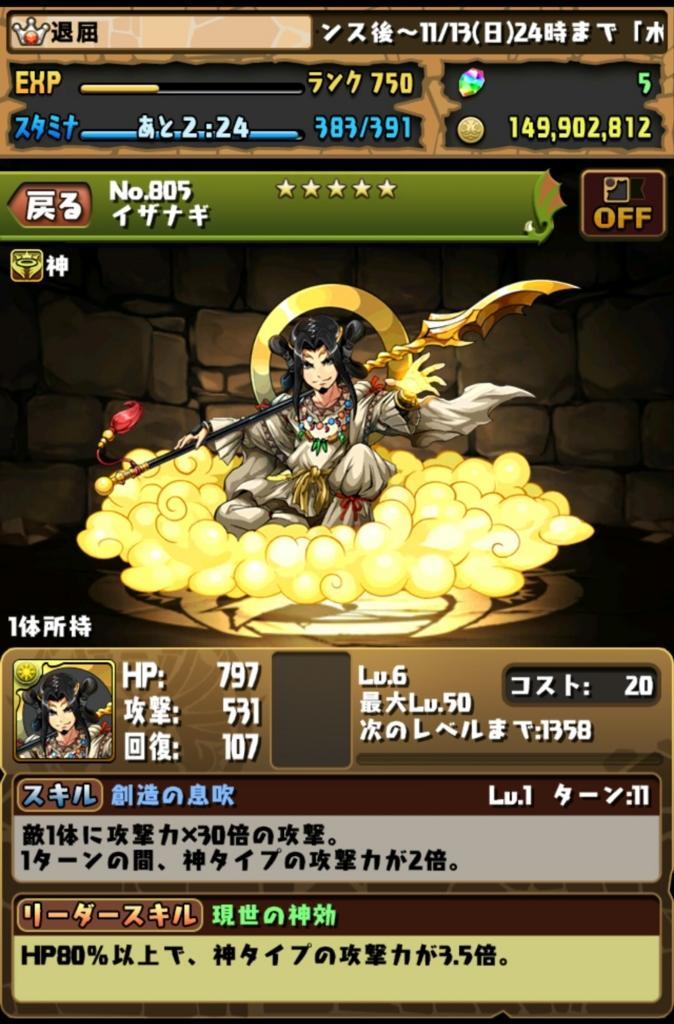 f:id:taikutsu8823:20161108001025j:plain