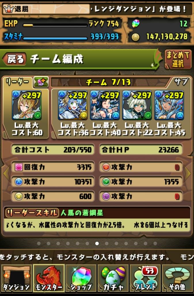 f:id:taikutsu8823:20161113165645j:plain