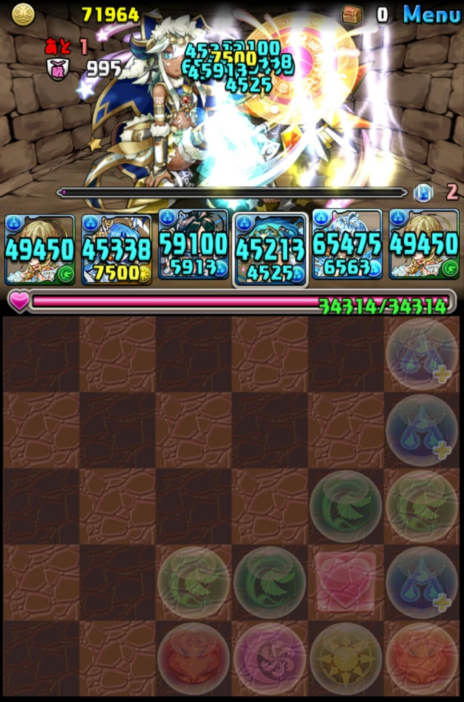 f:id:taikutsu8823:20161114220204j:plain
